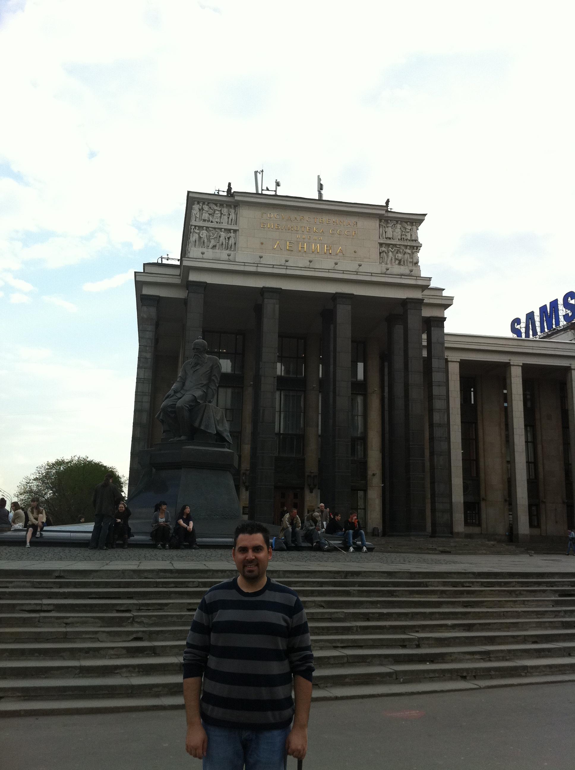 Rusya İçişleri Bakanlığı Merkez Müzesi nerededir