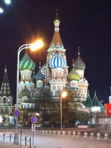 Kızıl Meydan-Aziz Vasili Katedrali