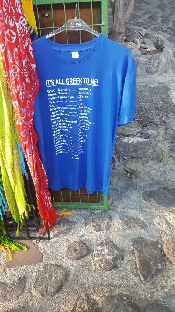 Yunanca Önemli Kalıp Kelimelerin olduğu T-shirt